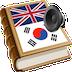 快译通在线翻译软件官网版下载 v1.24