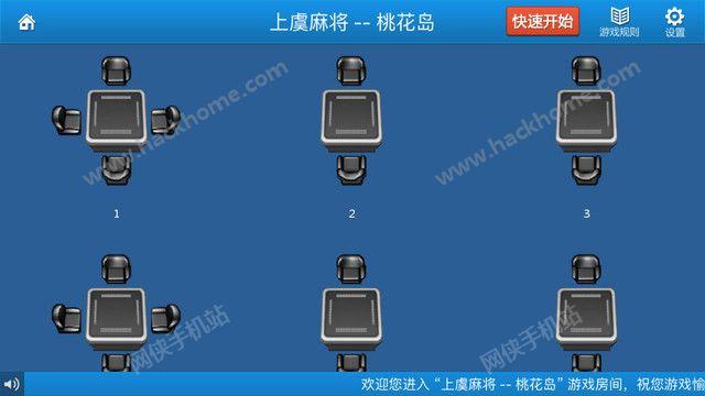 江南茶苑游戏官网手机版图3:
