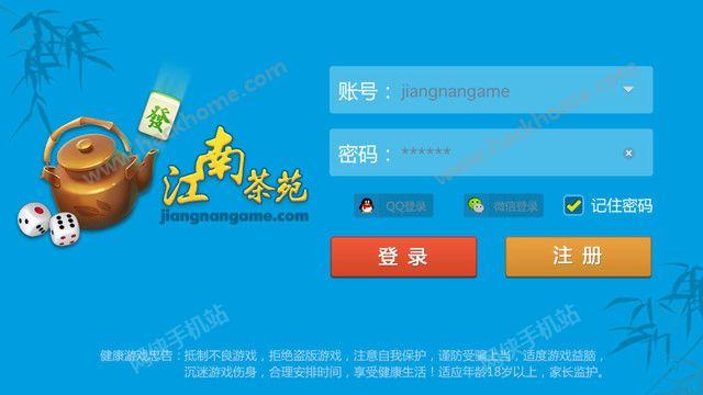 江南茶苑游戏官网手机版图5: