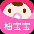 柚宝宝孕期迅雷下载最新版 v5.0