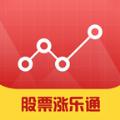 股票涨乐通炒股软件app下载手机版 v1.0.1