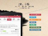 51万年历官网下载手机版app v4.4.6