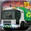 自卸垃圾车模拟器