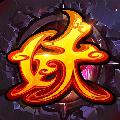 妖神山海经传说手机游戏官网下载 v1.0.3149