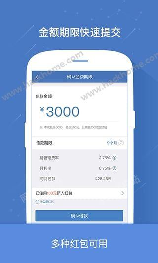 月光足贷款软件app官方下载图1: