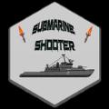 潜艇射击游戏