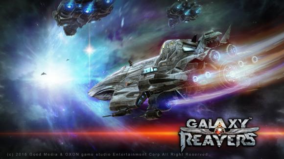 银河掠夺者什么武器最好用 武器推荐攻略[图]