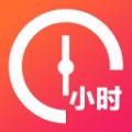 小時工記賬app手機版下載 v2.0
