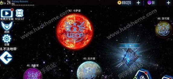 银河掠夺者卡钻石方法分享 卡钻石技巧讲解[多图]