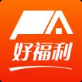 平安好福利自助理赔官网app下载安装 v5.0.9