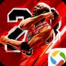 BT篮球手游官网正式版下载 v1.1.6
