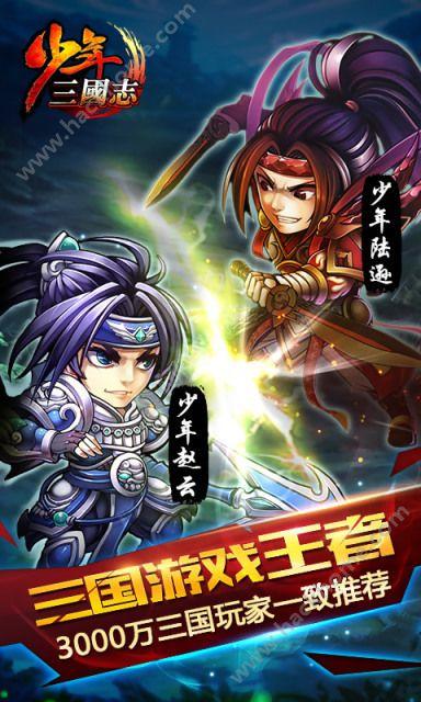 卧龙少年三国志bt变态版下载(上线送vip7+10000元宝)图5: