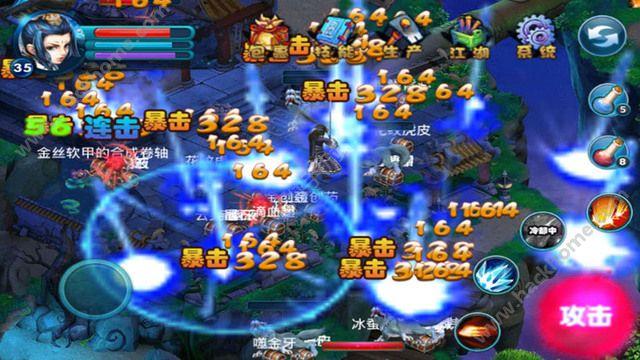 武侠之刀光剑影游戏官方单机版图1: