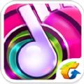 节奏大师官方下载版最新正版 v2.5.7.1