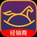 什马金融商户版app官方下载 v1.2.3