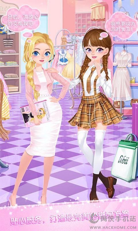 校园时装店评测:白搭造型,引领校园时尚的潮流。[多图]图片1