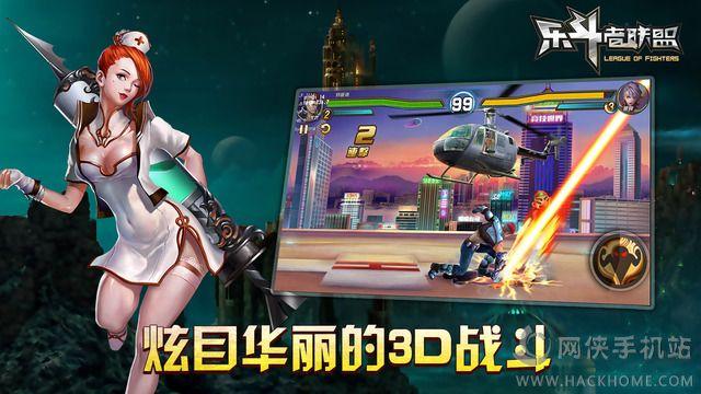 乐斗者联盟手游官网正版图3: