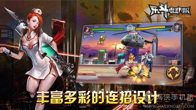 乐斗者联盟手游官网正版图5: