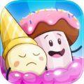 糖果大道官方正版手机游戏下载 v1.0.12
