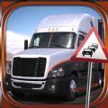 英国卡车模拟2016游戏手机版下载(UK Truck Simulator 2016) v1.0