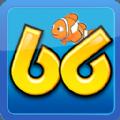 66捕鱼游戏中心手机版官网下载 v3.1.0