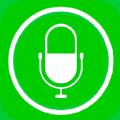 风云录音机手机版app v2.6