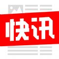 考试快讯app官方版 v1.0
