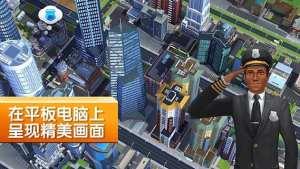 模拟城市建造破解版图1