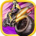 暴力摩托2016游戏下载官网手机版 v1.3