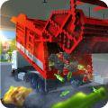 方块垃圾车模拟
