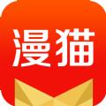 漫猫手机商城下载官网app v1.5.4