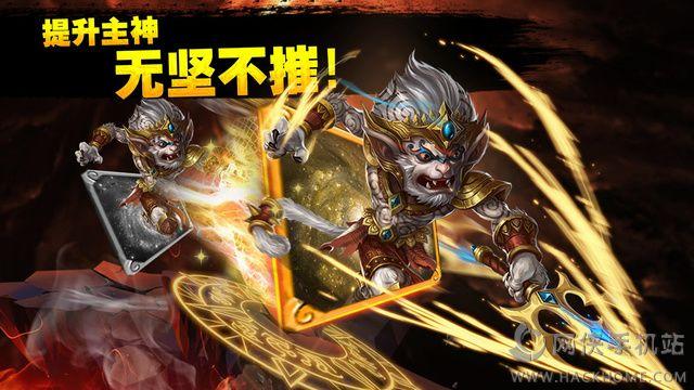 王者荣耀3D手游官网正版图1: