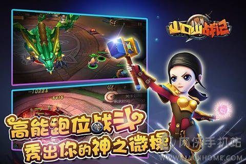 山口山战记手游官方网站龙图游戏图3: