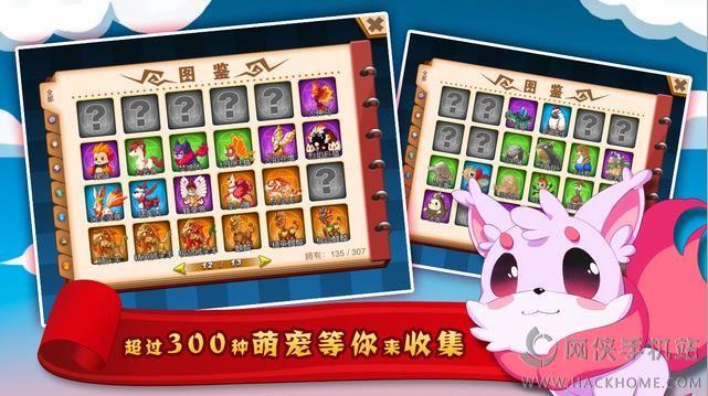 怪兽岛2兽神归来游戏官方手机版图4: