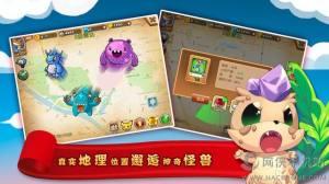 怪兽岛2兽神归来游戏图5