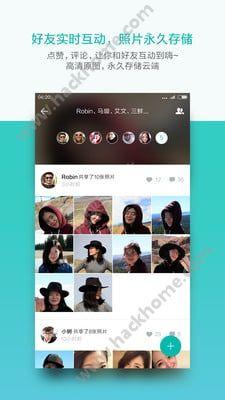 小米脸图app官方下载安装图1: