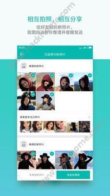 小米脸图app官方下载安装图3: