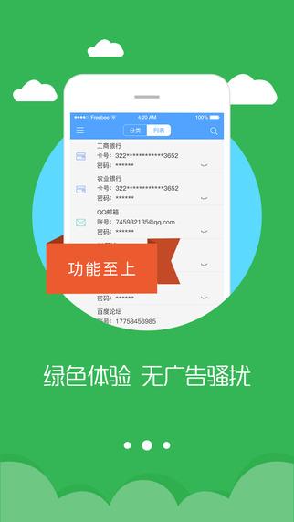 优密软件下载官网app图1: