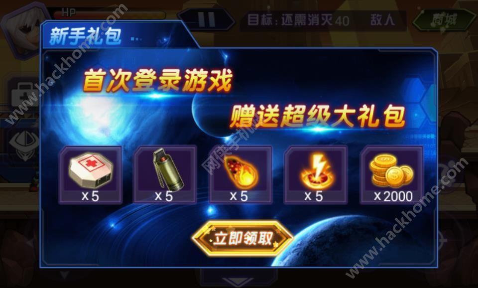 CS热血反恐精英手机游戏官方版图3: