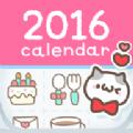 卡通日历2016手机版app软件下载 v2.1.6