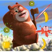 熊出没切水果游戏
