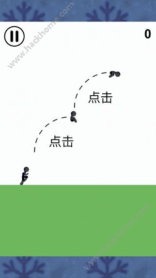 微信运动计步器app手机版下载安装图1: