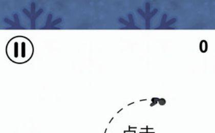 微信运动计步器软件图1