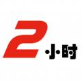 话机世界网上营业厅缴费手机版app下载 v3.1.0