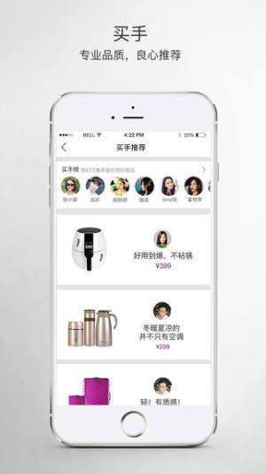 环球购物官方网站图3