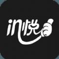 in悦之家团购app下载官网软件 v1.1