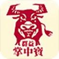 群益掌中宝炒股官网软件app下载 v2.9.0.2
