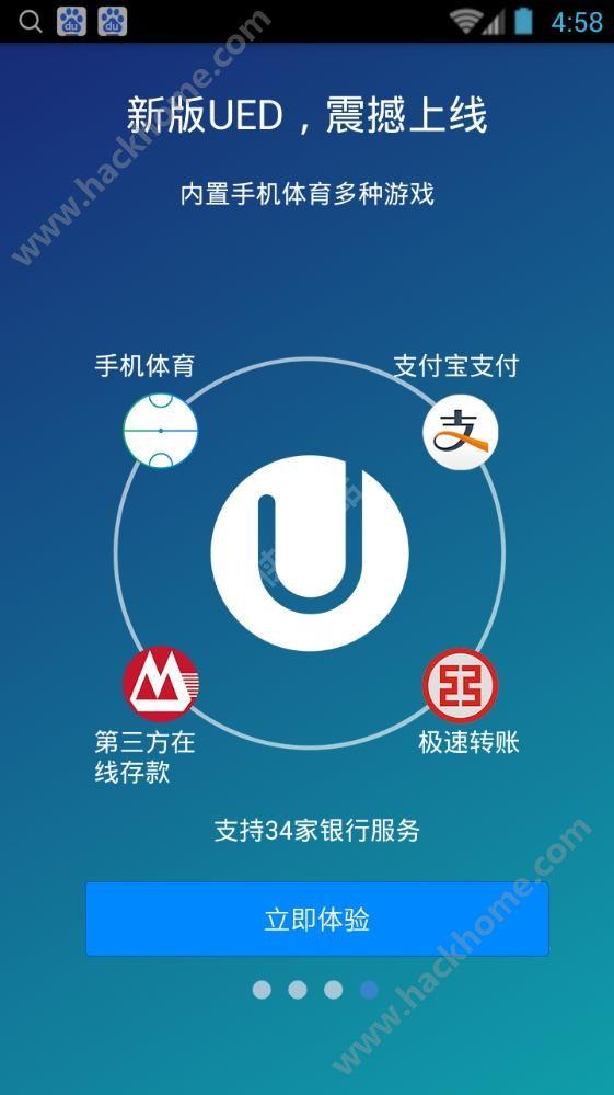新版uedbet客户端下载苹果版app图1:
