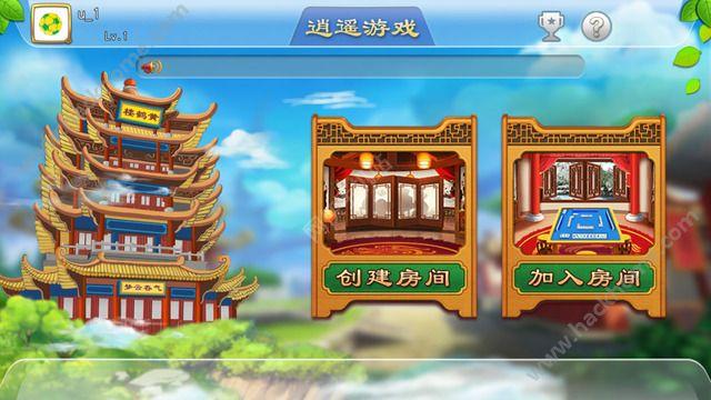 逍遥湖北麻将官网手机版下载图1: