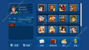 597游戏安卓版图3